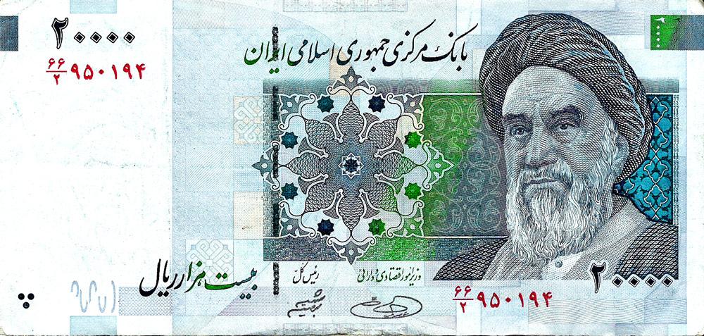 Rials iraniens